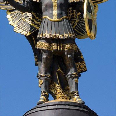 the saint michael